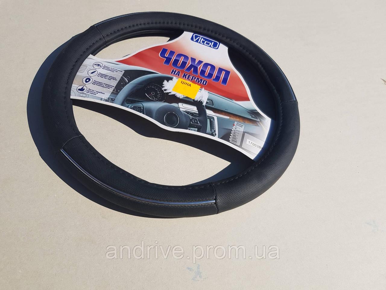 Чохол на кермо Vitol чорний L (39-40 см)