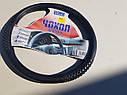 Чехол на руль Vitol черный с резиновыми вставками XL (42-43 см), фото 2
