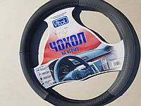 Чехол на руль Vitol черно-серый XL (42-43 см)