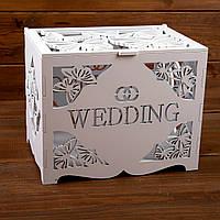 """Свадебный деревянный сундук для денег """"Butterfly"""""""