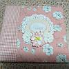 Альбом Мамины заметки Бэбибук для девочки
