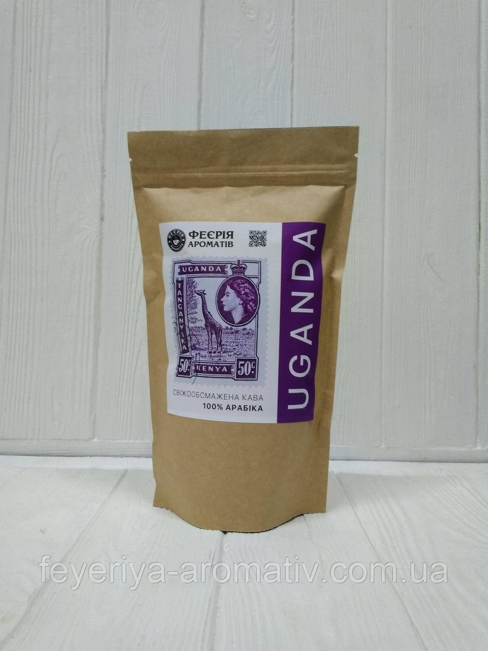 Свежеобжаренный кофе в зернах 100% арабика Uganda 250г