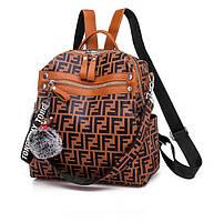 Стильный женский рюкзак в стиле бренда