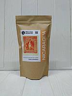 Свежеобжаренный кофе в зернах 100% арабика Nicaragua 250г