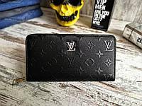 Мужской кошелек - портмоне Louis Vuitton, черного цвета. ТОП КАЧЕСТВО!!! Реплика