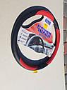 Чохол на кермо Vitol чорно-червоний L (39-40 см), фото 2
