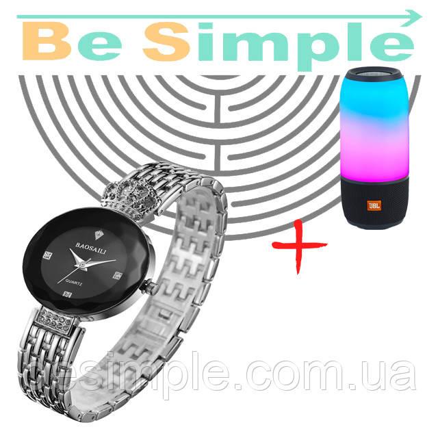 Женские часы Baosaili + Подарок JBL Pulse 3