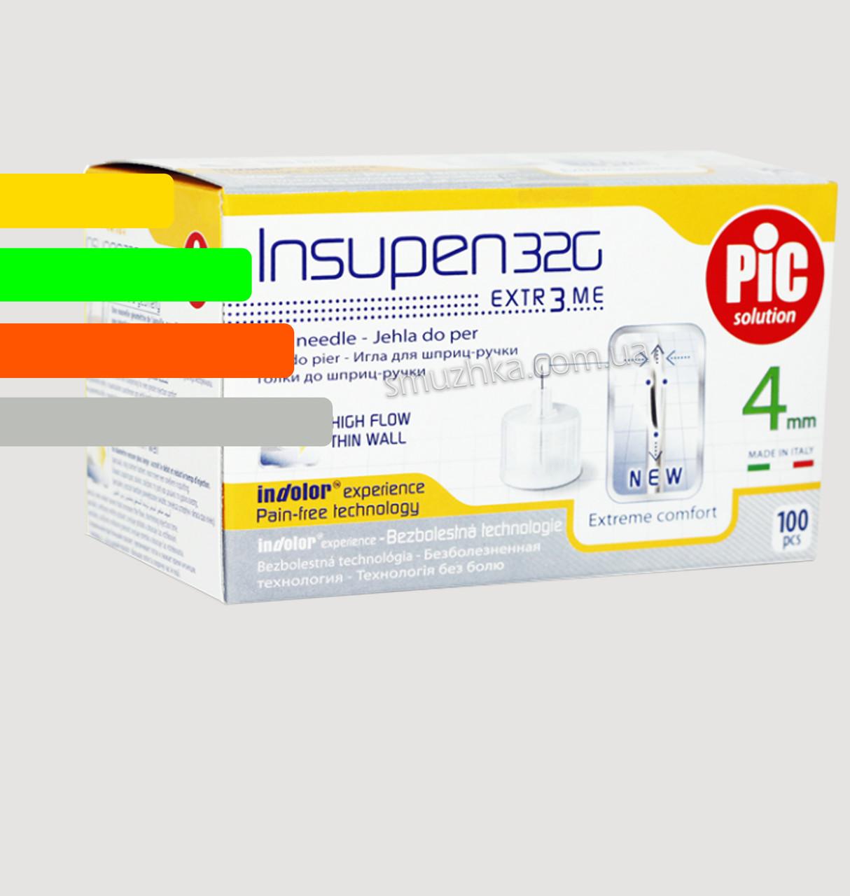Иглы Инсупен 4 мм для шприц-ручек инсулиновых - Insupen 32G, 100 шт.