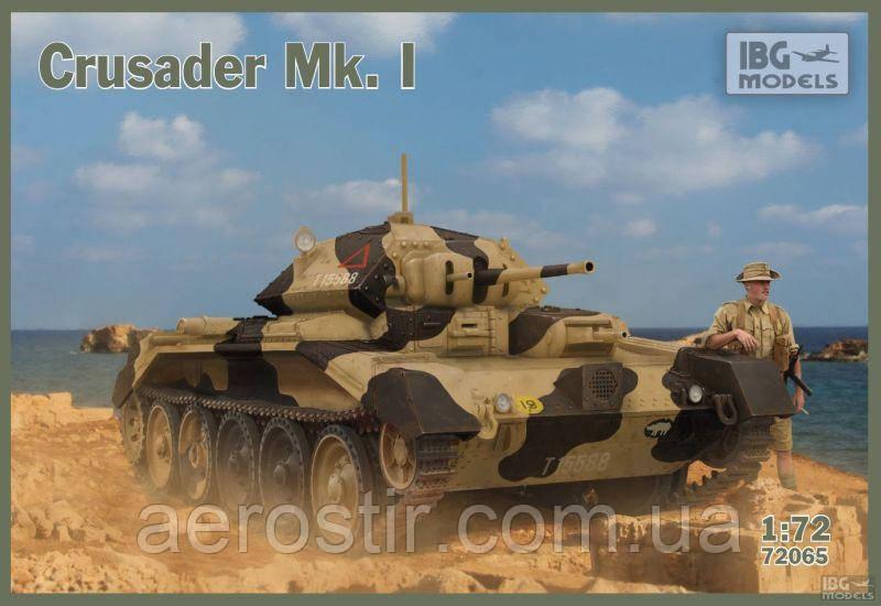 Crusader Mk. I 1/72 IBG 72065