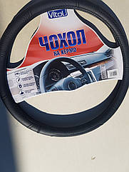 Чехол на руль Vitol черный XL (42-43 см)