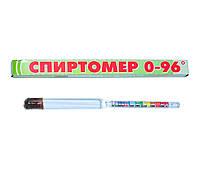 Спиртомер бытовой большой, 0-96° (упаковка 10 шт)