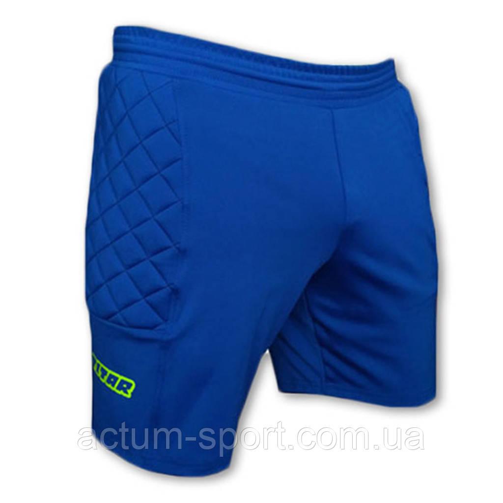 Вратарские шорты Classic Titar синие XS
