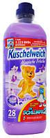 Ополаскиватель- концентрат Kuschelweich Magische Frische 1 л/28 стирок