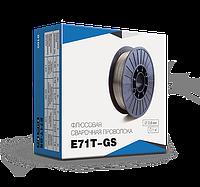 Сварочная проволока флюсовая самозащитная Е71Т-GS 0,8мм, 1кг