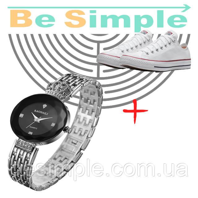 Женские часы Baosaili  + Подарок Кеды Converse All Star Low