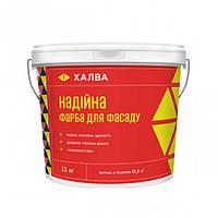 Фасадная краска Халва Надёжная, 13 кг
