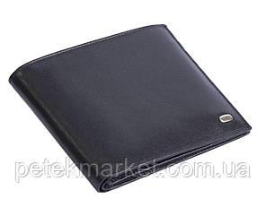 Кожаное мужское портмоне Petek 220