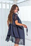 Красивая шёлковая пижама с халатом (р.42-44,46-48) шёлк чёрный, фото 4