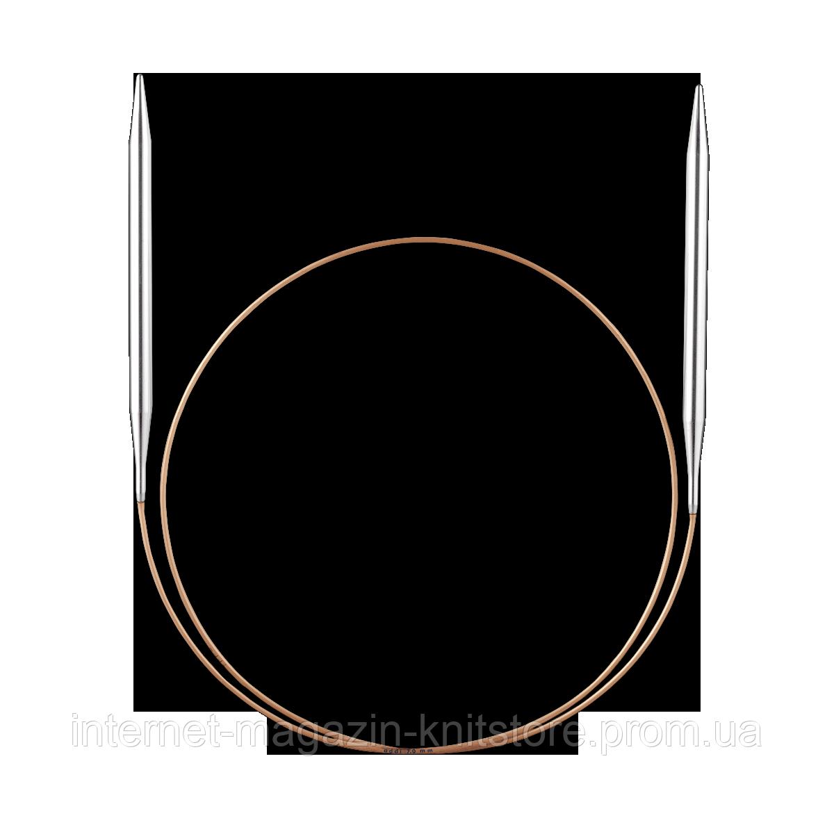 Спицы Addi круговые | 80 см | 4.5 мм
