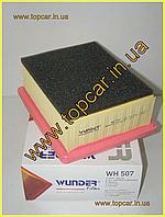 Фильтр воздушный на Citroen Berlingo I 1.9D/ 2.0 Hdi 03-  Wunder WH507