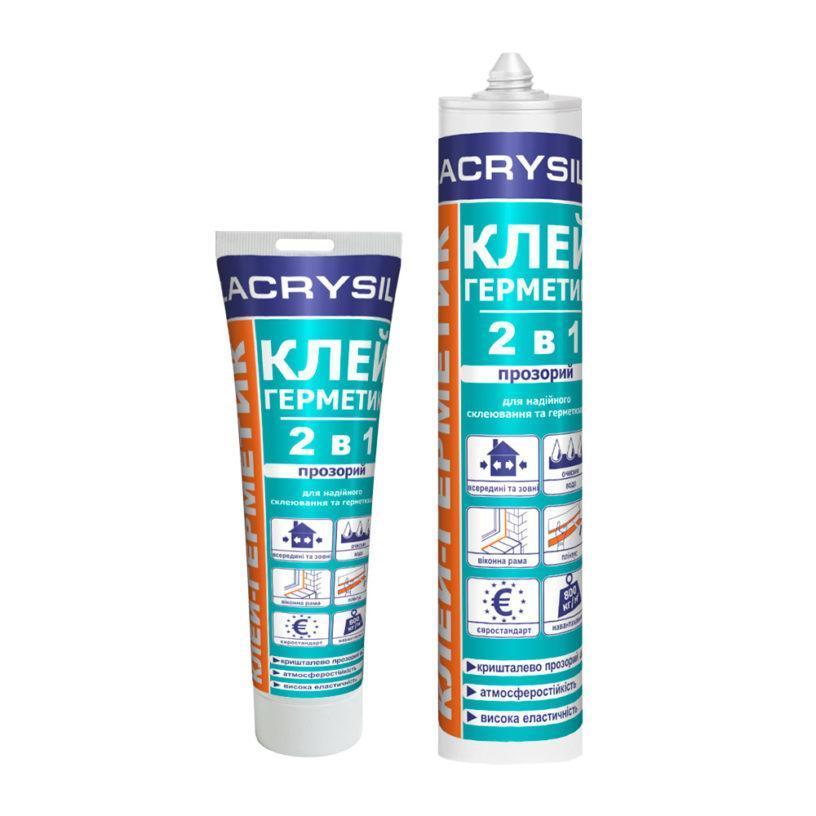 Клей-герметик акриловий LACRYSIL прозорий 150 г (ящик 12 шт)
