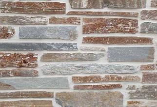Камень для отделки фасада Stenari Multi