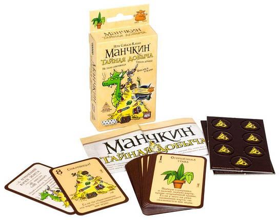 Настольная игра Манчкин: Тайная добыча, фото 2