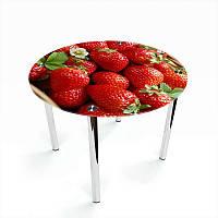 Стол кухонный стеклянный Круглый Strawberry 70х70 *Эко (БЦ-стол ТМ)