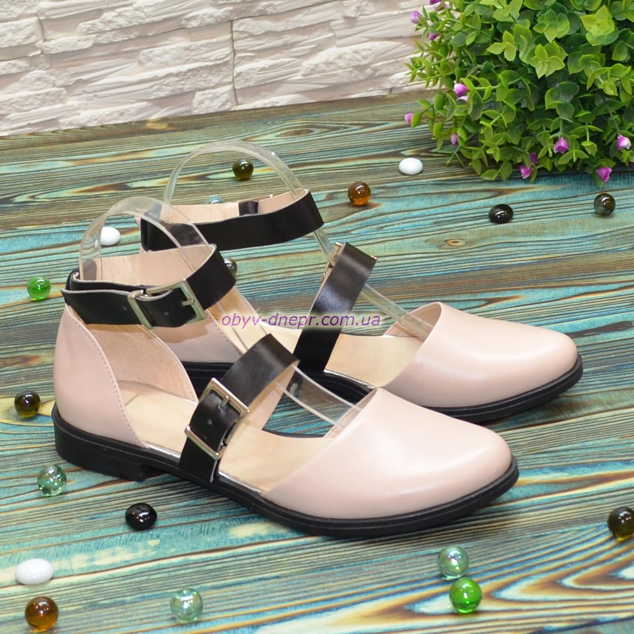 Туфли женские кожаные на низком ходу, цвет беж/черный