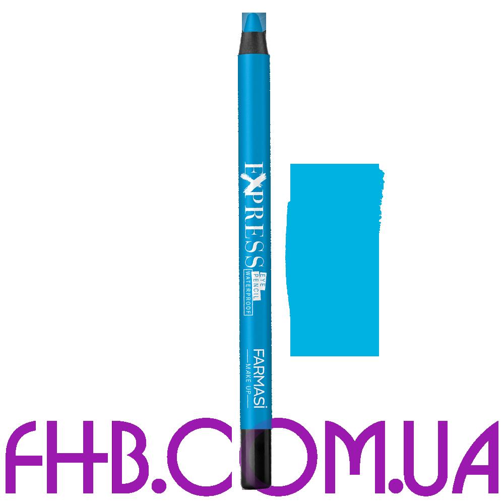 Водостійкий олівець для очей Exspress 06 Блакитний