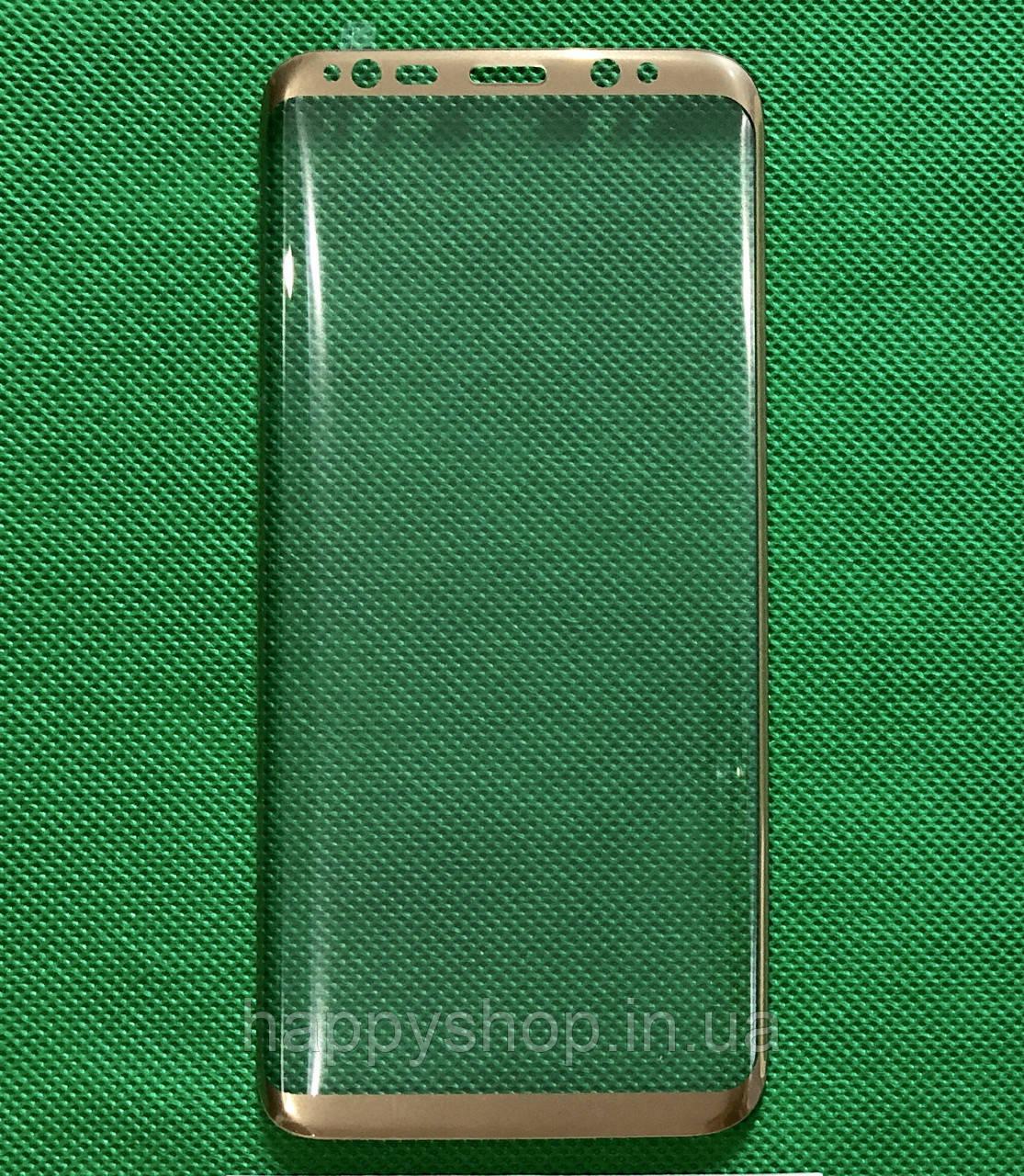 Защитное стекло Full screen для Samsung Galaxy S8 (G950) Золотистое