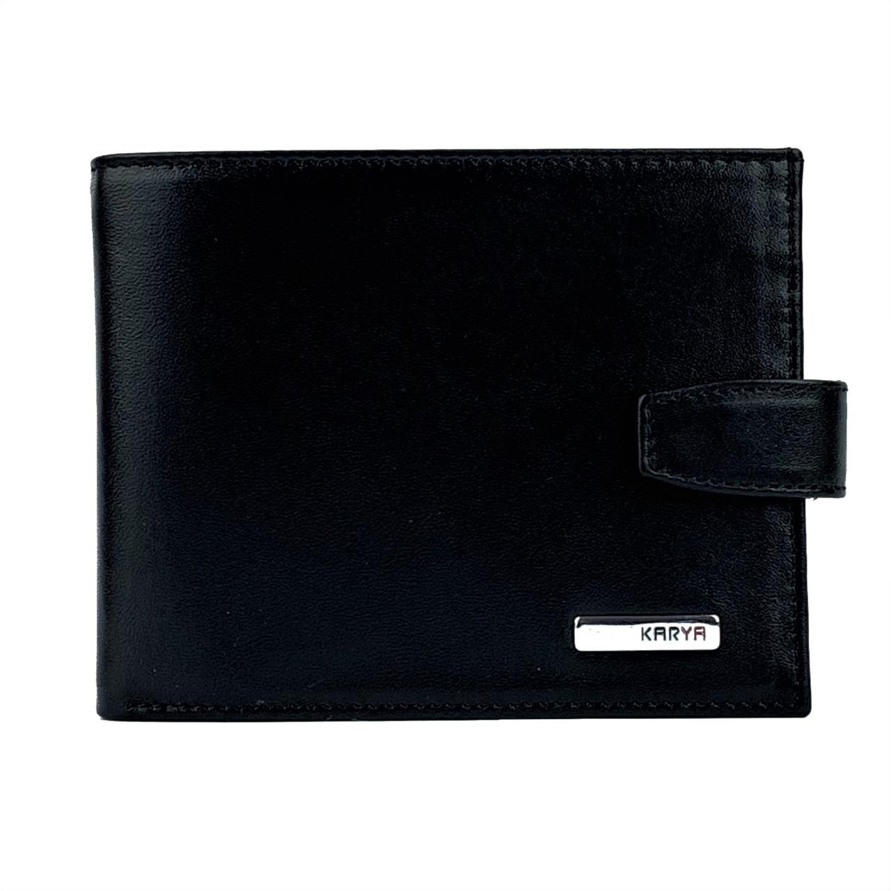 Мужское портмоне кожаный Karya 0411-1 черный