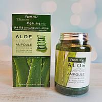 Ампульная сыворотка с алоэ FARM STAY Aloe All In One Ampoule 250 мл