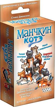Настольная игра Манчкин: Котэ, фото 2