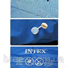 Каркасный бассейн Intex 300 х 200 х 75 см, фото 3