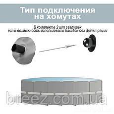 Каркасный бассейн Intex 28210 366 x 76 см , фото 3