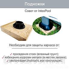 Каркасный бассейн Intex 26706-1 305 x 99 см лестница, фото 3