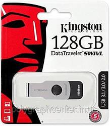 Флешка Kingston  SWIVL 128 GB