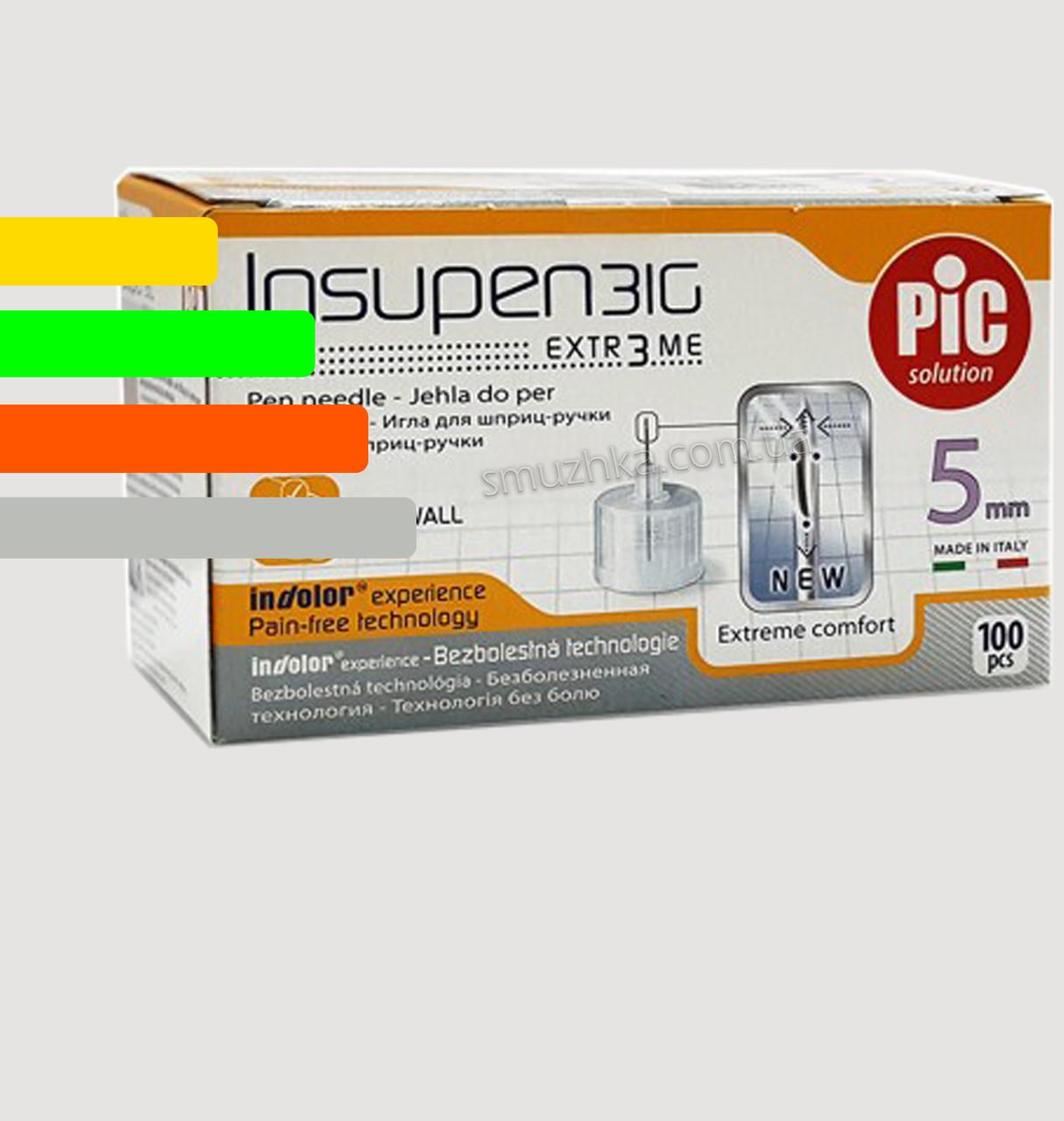 Иглы Инсупен 5мм для шприц-ручек инсулиновых - Insupen 31G, 100 шт.
