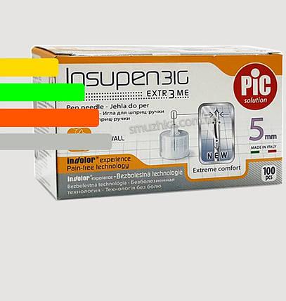 Иглы Инсупен 5мм для шприц-ручек инсулиновых - Insupen 31G, 100 шт., фото 2
