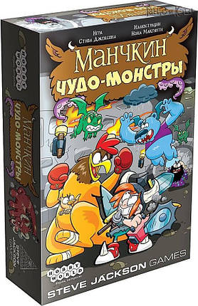 Настольная игра Манчкин: Чудо-монстры, фото 2