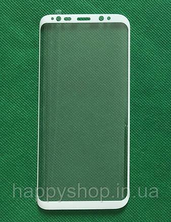 Защитное стекло Full screen для Samsung Galaxy S8 (G950) Белое, фото 2