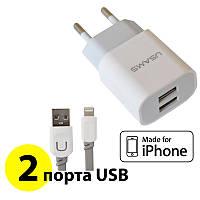 Зарядное устройство для iPhone, 2 порта USB, 2.4A (J-TU)+ кабель Lightning для айфона, зарядка на айфон