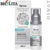 Bielita - White Detox Альгинатный финиш-бустер для лица Ночной лифтинг, увлажнение 30ml