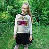 """Джемпер детский для девочки """" Ариша-3"""""""