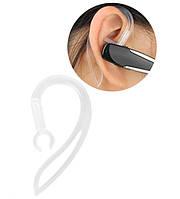 4069 Крючок (дужка ) заушная для  Bluetooth гарнитуры ( блютуз)  , ушной крючок 10,0 мм