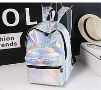 Рюкзак городской женский голограмма серебро