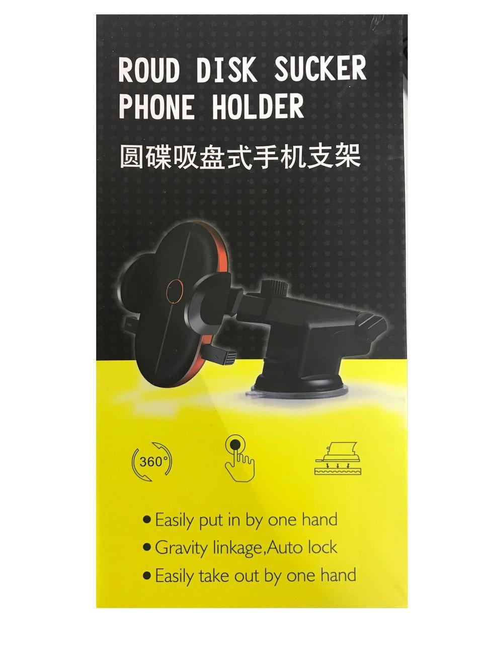 Автомобильный держатель телефона MM-02