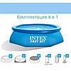 Надувной бассейн Intex 28122-3 305 х 76 см 1 250 л/ч, подстилка, тент, насос, фото 4