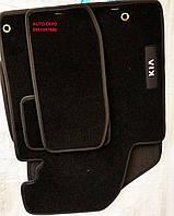 Ворсовые автомобильные коврики Kia Carnival 2002- (три ряда) CIAC GRAN